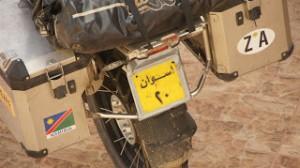Ägyptisches Kennzeichen auf der Sinai Halbinsel